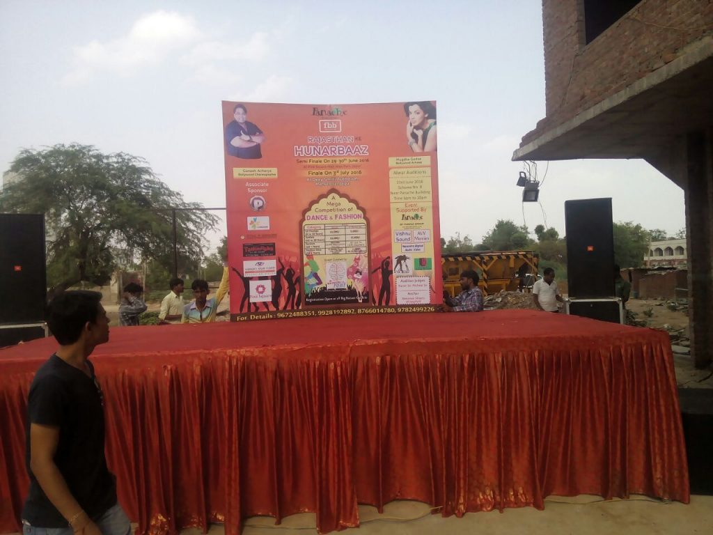 alwar-event